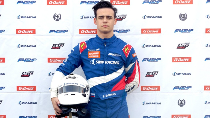 Pavel Bulantsev F4 SMP Champion 2019
